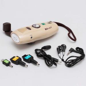 防災 ライト付多機能ラジオ 震災ヘルプ 携帯ラジオ LEDライト 非常用 防災グッズ 災害用品 避難生活|verdexcel-medical