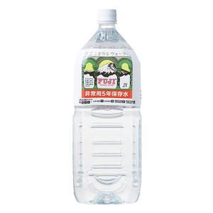 非常用保存飲料水 富士ミネラルウォーター 2リットル(5年保存)6本入 verdexcel-medical