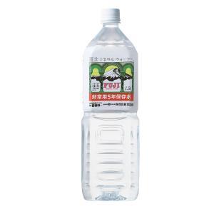 非常用保存飲料水 富士ミネラルウォーター 1.5リットル(5年保存)8本入 verdexcel-medical