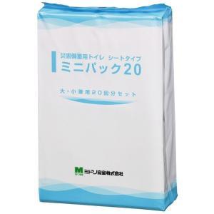 災害備蓄用トイレ シートタイプ ミニパック20 (20回分)...