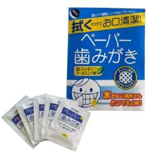 ペーパー歯磨き クールミント 60包入(5包×12)...