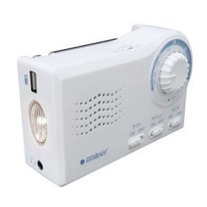 手回し充電 備蓄ラジオ ECO-3 携帯ラジオ 非常用 防災グッズ 災害用品 避難生活|verdexcel-medical