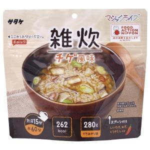 長期備蓄用非常食 マジックライス 雑炊 チゲ風味...の商品画像