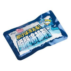 叩けば冷える瞬間冷却剤 24袋入 お徳用 熱中対策 現場 工事 倉庫 作業用|verdexcel-medical