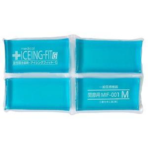 熱中対策 アイシングフィット 関節用 Mサイズ 現場|verdexcel-medical