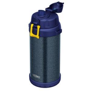 ハードワークジャグ FHS-2000WK HTN ネイビー 水筒 ボトル 現場|verdexcel-medical