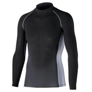 ミドリ安全 長袖ハイネックシャツ JW-625 L ブラック クールインナー 吸汗速乾 UVカット 熱中対策 冷感インナー 現場|verdexcel-medical