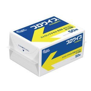 ワイパー プロワイプ ストロングタオル E50 50枚X18袋入|verdexcel-medical