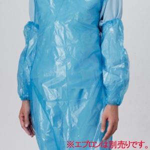 ダック カラーアームカバー OS301 ブルー 1000枚 (100枚×20袋入) 使い捨て 食品産業|verdexcel-medical