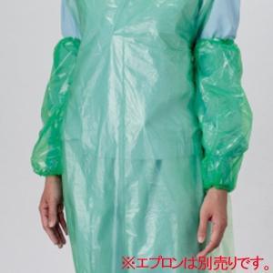 ダック カラーアームカバー OS301 グリーン 1000枚 (100枚×20袋入) 使い捨て 食品産業|verdexcel-medical