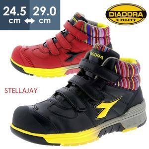 DIADORA ディアドラ 安全作業靴 ステラジェイ SJ-25 ブラック/イエロー SJ-32 レ...