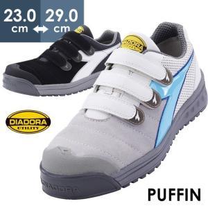 DIADORA ディアドラ 安全作業靴 パフィン PF-212 PF-841 全2色 ブルー/ブラッ...