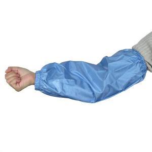 コヤナギ 腕カバー #6100 リバーブルー フリーサイズ 作業用 防水 耐水 農林水産業|verdexcel-medical
