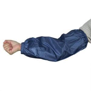 コヤナギ 腕カバー #6100 鉄紺 フリーサイズ 作業用 防水 耐水 農林水産業|verdexcel-medical