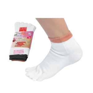 5本指靴下 ハーフソックス 女性用 白 FT-2103 2足組|verdexcel-medical