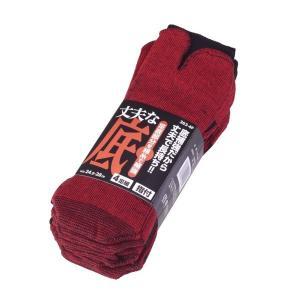 鬼底靴下 黒×赤 指付 4足組 シンエイ SS-362-4P メンズ 作業用 安全靴用 吸汗|verdexcel-medical