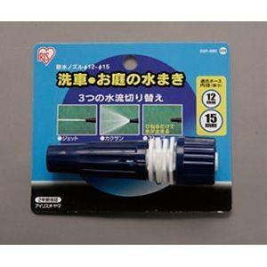 アイリスオーヤマ 散水パーツ ホースジョイント SGP-9D W/MB|verdexcel-medical