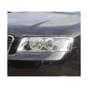 01y‐05y AUDI アウディ A4 B6系 クローム ヘッドライトリム|verger-autoparts
