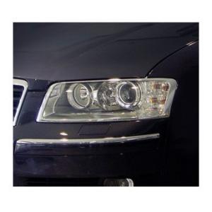 04y‐08y AUDI アウディ A8 前期 クローム ヘッドライトリム|verger-autoparts