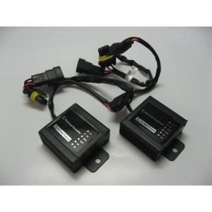 アウディ A4/A6用 HID 警告灯 ワーニングキャンセラー|verger-autoparts