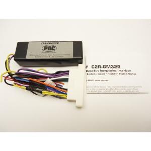 オーディオ インターフェース PAC C2R-GM32R 00-05y ビュイック ルセーバー 01-03y オールズモビル オーロラ 00-05y ポンティアック ボンネビル|verger-autoparts