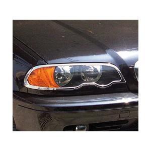 99y-03y BMW 3シリーズ E46 2ドア 前期 クローム ヘッドライトリム|verger-autoparts
