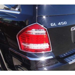 クローム テールライトリム BENZ/ベンツ GLクラス X164|verger-autoparts