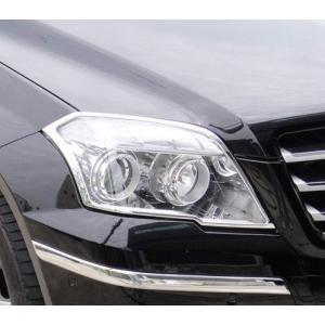 クローム ヘッドライトリム 08-12y BENZ/ベンツ GLKクラス X204|verger-autoparts