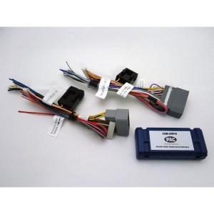 05-17y クライスラー ダッジ ジープ オーディオ ナビゲーション 取り付け/交換用 インターフェース PAC C2R-CHY4 CAN-BUS対応|verger-autoparts