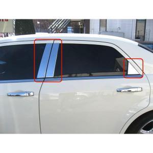 ステンレス 鏡面 ピラーカバー 05y- クライスラー 300 300C ダッジ マグナム|verger-autoparts