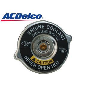 AC Delco ラジエターキャップ RC27|verger-autoparts
