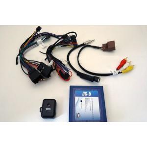 07-14y GM車 オーディオ ナビゲーション 取り付け/交換用 インターフェース PAC OS-5 BOSEサウンドシステム付車用|verger-autoparts