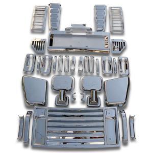 クロームメッキ エクステリアキット40pc 04-05y HUMMER/ハマーH2|verger-autoparts