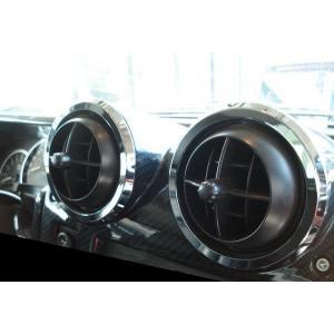 エアコン A/C ベントリング 6pc スムースタイプ HUMMER/ハマー H2|verger-autoparts
