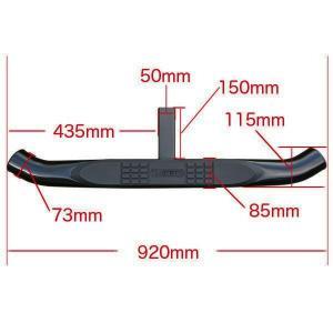 トレーラーヒッチ 汎用 リアステップバー ブラック 【Type2】|verger-autoparts|05