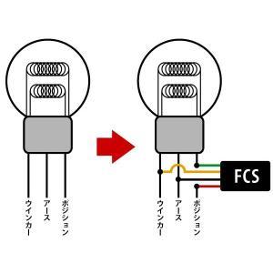 FCS リレー 車検改善 アメ車に! 10個セット|verger-autoparts|03