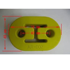 強化ラバー マフラーハンガー吊りゴム|verger-autoparts|02