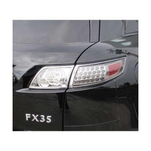 クローム テールランプリム INFINITI/インフィニティ FX35 FX45|verger-autoparts