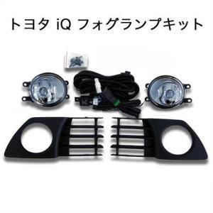 トヨタ iQ 10系 フォグランプセット|verger-autoparts