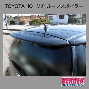 TOYOTA トヨタ iQ リア ルーフスポイラー 未塗装|verger-autoparts