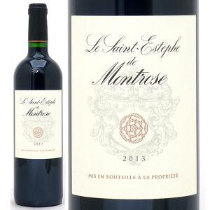 (よりどり6本で送料無料)2013 サン テステフ ド モンローズ 750ml(サンテステフ)赤ワイン(コク辛口)^AAMT2313^|veritas
