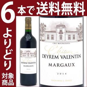 (よりどり6本で送料無料)2014 シャトー デレム ヴァランタン 750ml(マルゴー クリュ ブルジョワ級)赤ワイン(コク辛口)^ADYV0114^|veritas