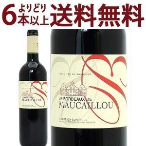 (よりどり6本で送料無料)2014 ル ボルドー ド モーカイユ 750ml(ボルド− シューペリュ−ル)赤ワイン(コク辛口) (GVA)^AEAL6114^|veritas