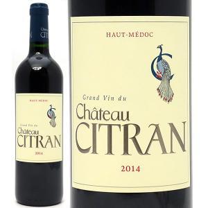 (よりどり6本で送料無料)2014 シャトー シトラン 750ml (オー メドック ブルジョワ級) 赤ワイン(コク辛口)^AGCI0114^|veritas