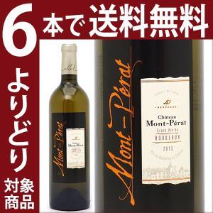 (よりどり6本で送料無料)シャトー モンペラ ブラン 2013 (12本ご購入で木箱付き)750ml(AOCボルドー )白ワイン(コク辛口) (GVA)^ANDE1113^|veritas