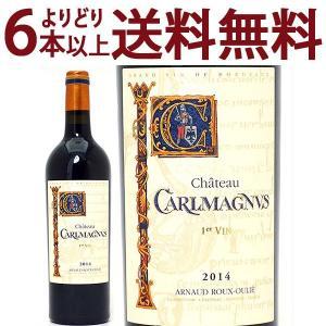 (よりどり6本で送料無料)2014 シャトー カルルマニュス(マグニュス) 750ml(フロンサック)赤ワイン(コク辛口)^ANSU0114^|veritas