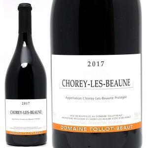 2017 ショレイ レ ボーヌ 750ml ドメーヌ トロ ボー ブルゴーニュ フランス 赤ワイン ...