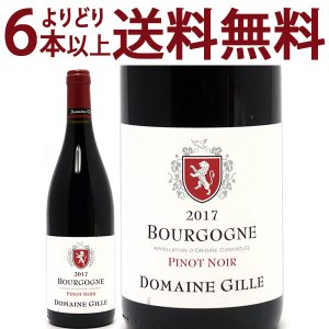 (よりどり6本で送料無料)2014 ブルゴーニュ ピノ ノワール 750ml(メゾン ジル)赤ワイン(コク辛口)^B0GLBP14^|veritas