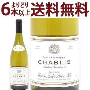 (よりどり6本で送料無料)2014 シャブリ 750ml (ガストン アンドレ ペール エ フィス) 白ワイン(コク辛口)^B0GSCH14^|veritas