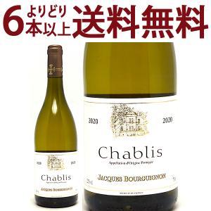 (よりどり6本で送料無料)2013 シャブリ 750ml (ジャック ブルギニョン) 白ワイン(コク...